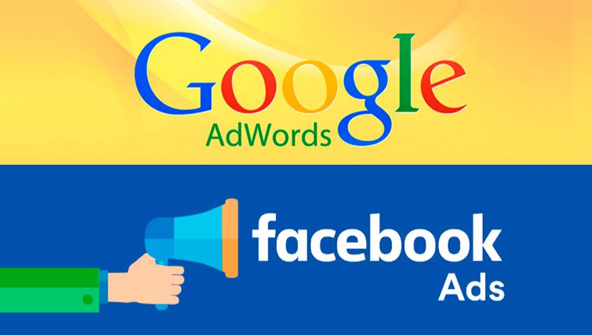 ¿Por qué anunciar en Google AdWords?